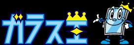 Kagio